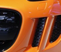 Jaguar F Color naranja HD Wallpaper