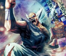 Street Fighter Walpaper HD