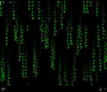 Wallpaper del código de Matrix